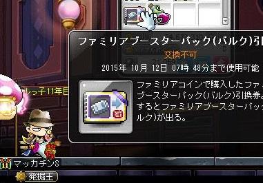Maple13231a.jpg