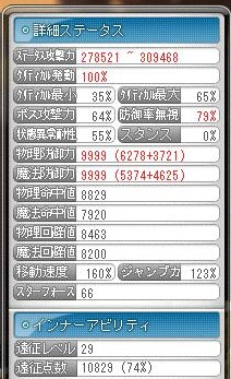 Maple13235a.jpg