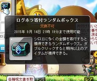 Maple13236a.jpg