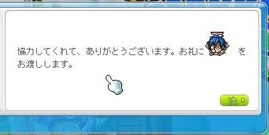 Maple13242a.jpg