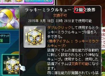 Maple13253a.jpg