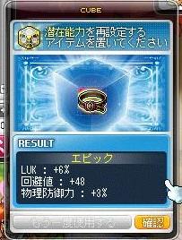 Maple13254a.jpg