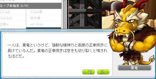 Maple13255a.jpg