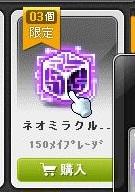 Maple13258a.jpg