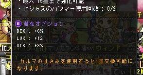 Maple13259a.jpg