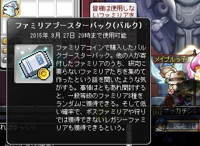 Maple13265a.jpg
