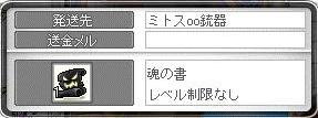 Maple13272a.jpg