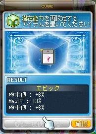 Maple13274a.jpg