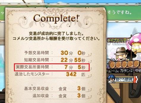 Maple13275a.jpg