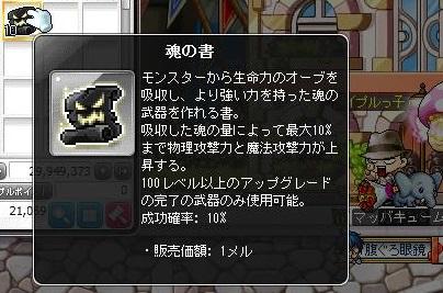 Maple13276a.jpg
