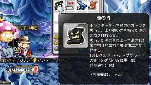 Maple13278a.jpg