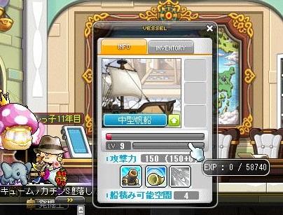 Maple13282a.jpg