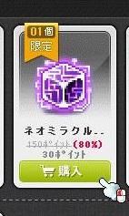 Maple13286a.jpg