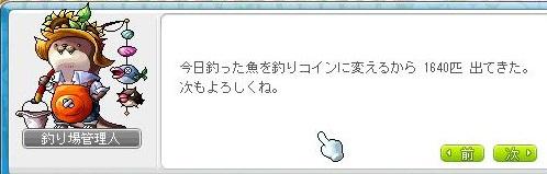 Maple13293a.jpg