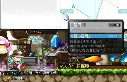Maple13294a.jpg