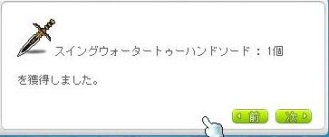 Maple13298a.jpg