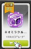 Maple13319a.jpg