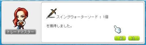 Maple13322a.jpg