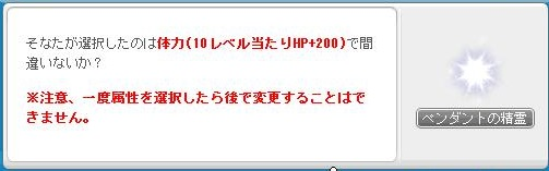 Maple13326a.jpg