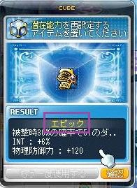 Maple13334a.jpg