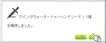 Maple13337a.jpg