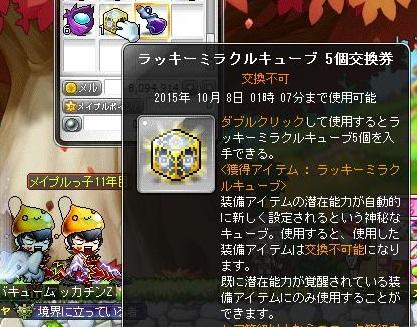 Maple13341a.jpg