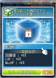 Maple13343a.jpg