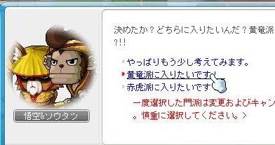 Maple13346a.jpg