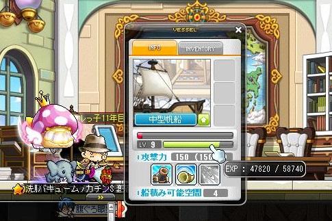 Maple13353a.jpg