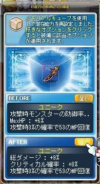 Maple13360a.jpg