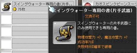Maple13361a.jpg