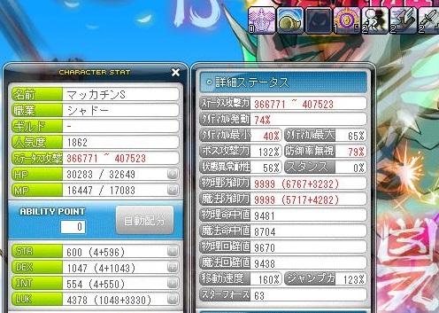 Maple13362a.jpg