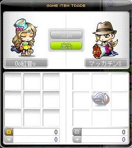 Maple13368a.jpg