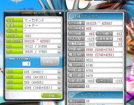 Maple13372a.jpg
