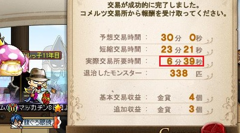 Maple13373a.jpg