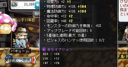 Maple13378a.jpg