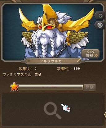 Maple13380a.jpg