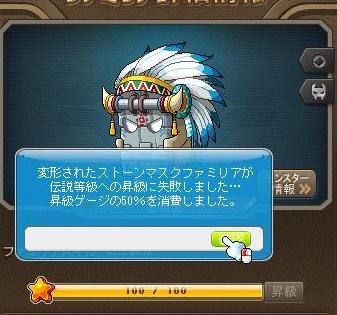 Maple13382a.jpg