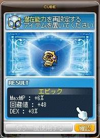 Maple13387a.jpg
