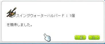 Maple13394a.jpg