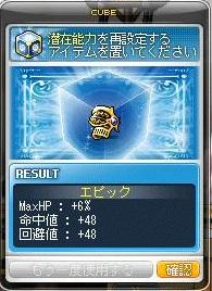 Maple13396a.jpg