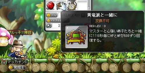 Maple13399a.jpg
