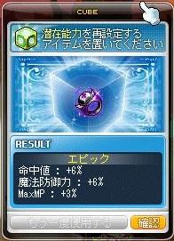 Maple13410a.jpg