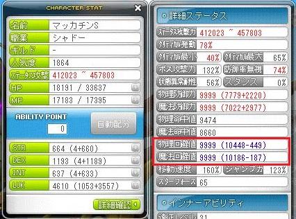 Maple13414a.jpg