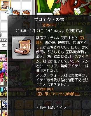 Maple13416a.jpg