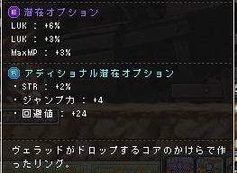 Maple13418a.jpg