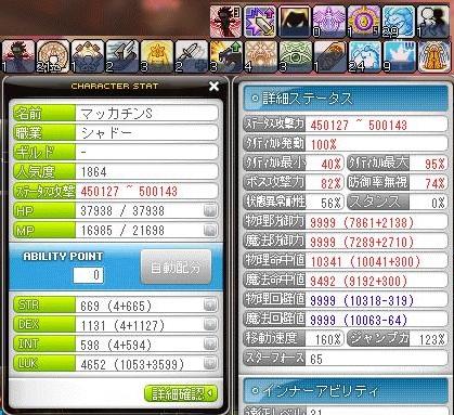 Maple13427a.jpg