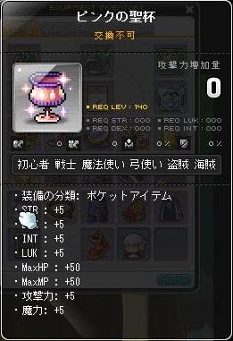 Maple13449a.jpg