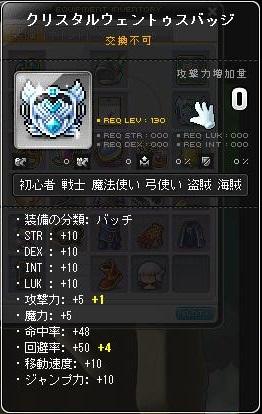Maple13451a.jpg