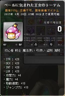 Maple13456a.jpg